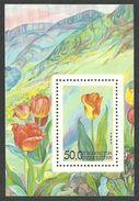 UZBEKISTAN 1993 FLOWERS TULIP M/SHEET MNH - Uzbekistan