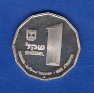 Israel  1982  Proof  Arg  Sheqel - Israel