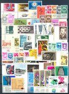 ISRAEL CON BANDELETA , EXCELENTE LOTE DE SELLOS EN NUEVO - Colecciones (sin álbumes)