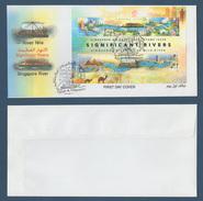 Egypt - 2011 - Unique - Singapore S/S On Egyptian FDC - ( Joint Issue - Egypt & Singapore ) - Egyptian Postmark - Singapur (1959-...)