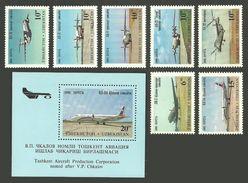UZBEKISTAN 1995 AIRCRAFT AVIATION JET TRANSPORT SET & M/SHEET MNH - Uzbekistan
