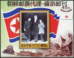 DPRK, Korea, Japan, 2004 Return Of The 45th Anniversary Of Return Of Citizens (Kim Il Sung And Returned Children) M - Korea, North