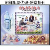 North Korea Stamp 2004 Intellectual Game (public Chess) M - Korea, North