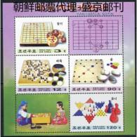 North Korea Stamp 2004 Intellectual Game (North Korea Chess, Go, Checkers, Etc.) M (4 + 2 Attached) - Korea, North