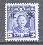 JAPANESE  OCCUP.  SUPEH   7 N 4  TYPE II   ** - 1941-45 Northern China