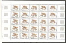 1987 St.Pierre & Miquelon. Mushrooms. Full Sheet (5x5) ** - St.Pierre & Miquelon