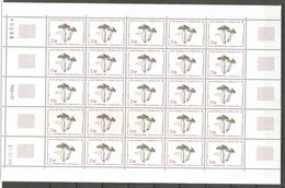 1989 St.Pierre & Miquelon. Mushrooms. Full Sheet (5x5) ** - St.Pierre & Miquelon