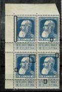76 Bloc 4 Cdf ** T1 LV 9 Cadre Gauche Doublé, T2 I Brisé, T3 Rupture Cadre Et LV 2 Coquille, T4 Point Bleu 5 Et V Brisé - 1905 Breiter Bart