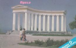 11283-ODESSA-COLONNADE OF THE YASHA GORDIYENKO PALACE-FP - Ucraina