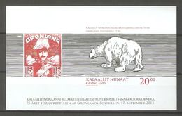 2013. Greenland. 75 Years Оf Тhe Greenland Stamp. Block ** RARE - Greenland