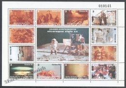 Nicaragua 1995 Yvert 2224-35, 20th Century - Great Events - WWII - Sheetlet - MNH - Nicaragua