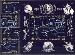 Satellit 1986 Bulgarien 3454/7+Block 162 ** 5€ Halley Komet Planeten-Bahn S/S Hojitas Bloc Space Sheet Bf Bulgaria - Nuevos