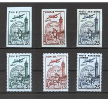 Tunisie  1949   75eme  Anniv De L UPU , Yvert331/2 + PA 16 - Non Dentelé + Dentelé  - Neufs Sans Charnieres ** - Tunisie (1888-1955)