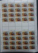 1987 Aland. Century Fire Service Full Sheet (5x8) ** - Aland