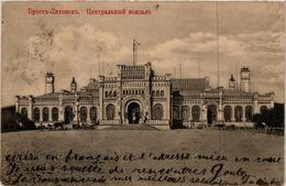 CPA BELORUSSIA BREST-LITOVSK Cetral Train Station RUSSIA (a4116) - Rusia