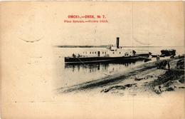 CPA OMSK No. 7. Riviere Irtich River RUSSIA (a4130) - Rusia