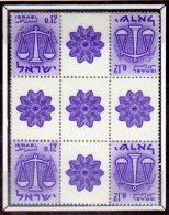 ISRAEL     Neuf **     Y. Et T.    N° 192d      Cote: 7,50 Euros - Israel