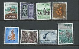 Ceylon Sri Lanka 1951 Definitives Part Set Of 8 To 85c Tea Picking MNH - Sri Lanka (Ceylon) (1948-...)