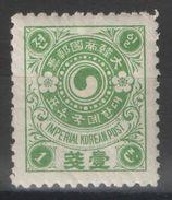 Corée - YT 17 * - Korea (...-1945)