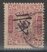 Corée - YT 31 Oblitéré - 1902 - Korea (...-1945)