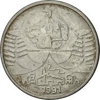 Brésil, 10 Cruzeiros, 1991, TTB, Stainless Steel, KM:619.1 - Brazil