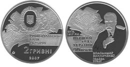 Ukraine - 2 Hryvni 2007 UNC 90 Years The First Government Of Ukraine Lemberg-Zp - Ucraina