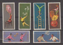 CHINA  1974  ACROBATIES  Scott 1149+54 **MNH  Complete Set  Réf H 943 - 1949 - ... Repubblica Popolare