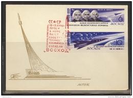 RUSSIA USSR Special Cancellation USSR Se SPEC 1338 Space VOSKHOD Feoktistov Komarov Egorov - 1923-1991 USSR