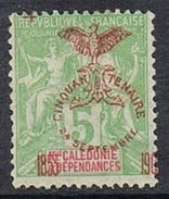 NOUVELLE-CALEDONIE N°71 N* Variété De Surcharge à Cheval Et Croix De Repère - New Caledonia