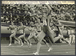 KATRIN KRABBE  - Vintage PHOTO - Womens 200 Meter Race SPLIT 1990 - 21 X 15 Cm (VFS-07) - Athletics