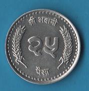 NEPAL 25 PAISA 2057 (2000) KM# 1015.2 - Nepal