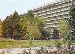 Kyrgyzstan - Bishkek Frunze - Hotel Kyrgyzstan  - Printed 1981 - Kyrgyzstan