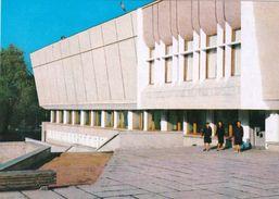 Kyrgyzstan - Bishkek Frunze - State Museum Of Arts  - Printed 1979 - Kyrgyzstan