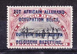 Ruanda - Urindi Nr 32 Type B   Neuf - Postfris - MNH  (xx) - 1916-22: Neufs