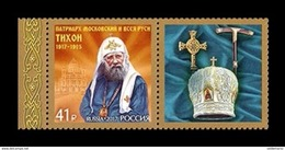 Russia 2017 Mih. 2509 Re-establishment Of The Patriarchate In Russia. Saint Tikhon (with Label) MNH ** - 1992-.... Federation