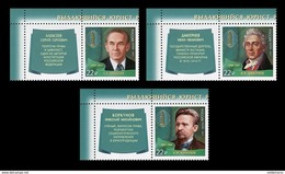 Russia 2017 Mih. 2513/15 Outstanding Lawyers (with Labels) MNH ** - 1992-.... Federation