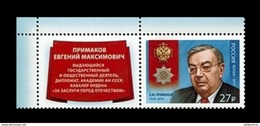 Russia 2017 Mih. 2518 Statesman Yevgeny Primakov (with Label) MNH ** - 1992-.... Federation