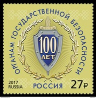 Russia 2017 Mih. 2525 Federal Security Service MNH ** - 1992-.... Federation