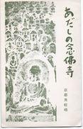 712z   Corée Du Sud Japon Chine ? Pochette De 5 Cartes Postales - Korea (Zuid)