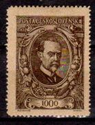 Cecoslovacchia-029- 1920 - Y&T N. 154 (+) LH - Senza Difetti Occulti. - Cecoslovacchia