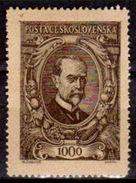 Cecoslovacchia-030- 1920 - Y&T N. 154 (+) LH - Senza Difetti Occulti. - Cecoslovacchia