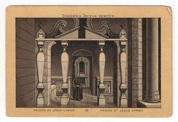 Héliogravure Pelliculée Imprimée Sur Carton ?/Orthodoxe/Palestine/Jérusalem/Prison De Jésus Christ/ Vers 1880    GRAV257 - Other