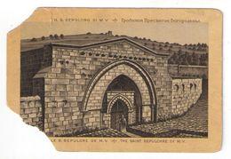 Héliogravure Pelliculée Imprimée Sur Carton ?/Orthodoxe/Palestine/Jérusalem/The St Sepulchre Of MV/ Vers 1880    GRAV258 - Other