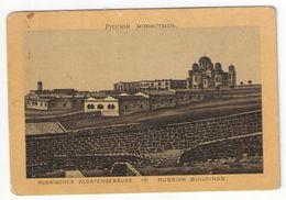 Héliogravure Pelliculée Imprimée Sur Carton ?/Orthodoxe/Palestine/Jérusalem/Russian Buildings/ Vers 1880    GRAV263 - Other