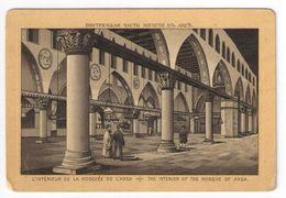 Héliogravure Pelliculée Imprimée Sur Carton ?/Orthodoxe/Palestine/Jérusalem/Interior Mosquée AKSA/ Vers 1880    GRAV264 - Other