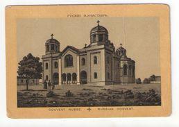 Héliogravure Pelliculée Imprimée Sur Carton ?/Orthodoxe/Palestine/Jérusalem/Russian Convent / Vers 1880    GRAV268 - Other
