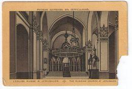 Héliogravure Pelliculée Imprimée Sur Carton ?/Orthodoxe/Palestine/Jérusalem/The Russian Church  / Vers 1880    GRAV270 - Other