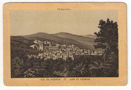 Héliogravure Pelliculée Imprimée Sur Carton ?/Orthodoxe/Palestine/Jérusalem/Vue De HEBRON / Vers 1880    GRAV271 - Other