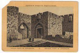 Héliogravure Pelliculée Imprimée Sur Carton ?/Orthodoxe/Palestine/Jérusalem/Antique Port Of Jerusalem/Vers 1880  GRAV272 - Other