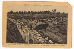 Héliogravure Pelliculée Imprimée Sur Carton ?/Orthodoxe/Palestine/Jérusalem/Jerusalem Tombs Of  Kings/Vers 1880  GRAV273 - Other